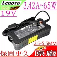 Lenovo 變壓器(原廠)- 65W,19V,3.42A,Y300,Y310,Y330,Y400,Y410A,Y350,Y430,Y450,Y510,Y530,Y550,U330,U350,U450,U550,IdeaPad Y650,Y710,Y730,Y730A