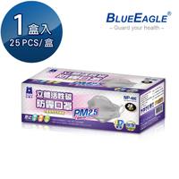 【愛挖寶】 藍鷹牌 NP-4DC 台灣製 成人立體活性碳PM2.5專業防霾立體口罩 除臭/防霾 25片/盒