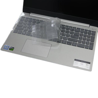 【Ezstick】Lenovo IdeaPad 330S 15 IKB 奈米銀抗菌TPU 鍵盤保護膜(鍵盤膜)