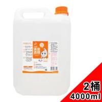 【生發】清菌酒精75%系列(4L*2桶組)