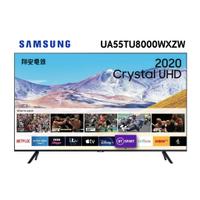 🔥新機上市🔥 SAMSUNG 三星 55吋 4K 智慧連網電視 55TU8000 TU8000