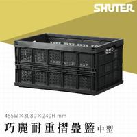 FB-4531 巧麗耐重摺疊籃 整理箱 收納箱 置物箱 工業風