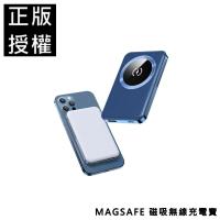 🇹🇼台灣現貨⚡️當天寄出🔥 MAGSAFE 磁吸無線充電寶 行動電源 移動電源 15W 適用IPHONE12 IPHONE13
