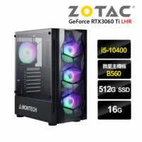 【NVIDIA】I5六核{剎雅}RTX3060Ti-8G獨顯電玩機(I5-10400/微星B560/16G/512G_SSD)