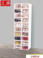 20個裝球鞋AJ收納盒透明鞋盒收納鞋子神器整理塑膠鞋櫃省空間抽屜 安逸居家