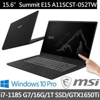 【MSI 微星1TB行動硬碟組】Summit E15 A11SCST-052TW 15吋商務觸控(i7-1185 G7/16G/1T/GTX1650Ti/Win10 P)