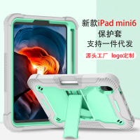 新款通界者ipad mini6平板保護套 適用蘋果平板保護殼帶支架【麥兜精品】