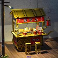 柚柚家-創意食玩木質拼裝模型木質diy小屋關東煮地攤夜市小吃攤車仔檔大