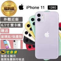 【Apple 蘋果】福利品 iPhone 11 128G 6.1吋 9成新(贈送玻璃保護貼透明殼)
