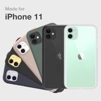 UNIU 官方直營 Si 防摔矽膠殼 for iPhone 11