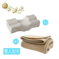 【金健康】3D伸展減壓旗艦枕+6D透氣雙人加大床墊(日韓熱銷 高支撐 透氣佳)