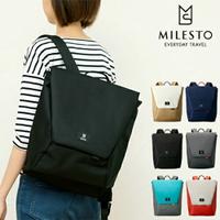 滿2千折150↘ 日本MILESTO 潮流時尚防潑水後背包 電腦包 可放A4 Hutte / MLS465 /hotch-potch-00010370_mls465-日本必買 (8640)|件件含運|日本樂天熱銷Top|日本空運直送|日本樂天代購