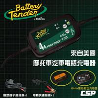 Battery Tender BT4000機車汽車電瓶充電器 /6V.12V電池充電 鋰鐵充電器 BMW原廠指定充電器