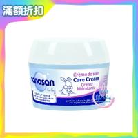 sanosan 珊諾 baby 潤膚霜 150ml 寶寶 嬰兒用品 保養 【生活ODOKE】