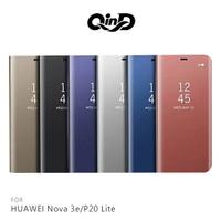 QinD HUAWEI Nova 3e/P20 Lite 透視皮套 保護殼 手機殼 支架 鏡面