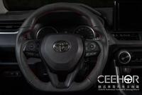 [細活方向盤] 正牛皮款 RAV4 ALTIS CAMRY Corolla CROSS SPORT CC TOYOTA 豐田 變形蟲方向盤 方向盤 台灣製造 造型方向盤