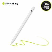 【SwitchEasy 美國魚骨】EasyPencil Pro 3 防誤觸 / 傾斜感應 iPad 觸控筆(3年保固)