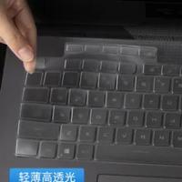 For Asus ROG Strix G15 G17 G513 G513QR G513QM G713 QR QM Zephyrus GA503 GA502 IV LU GA401 GU502 TPU Keyboard Cover Skin