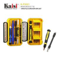 Kaisi K-P3021A/K-P3021B 拆機工具組/起子組/手機拆卸/ASUS ZenFone 2/2E/5/6/4/Zoom/Selfie/PadFone S/C/X/mini/鴻海 InFocus M530/M370/M812/M810/M2/M350/M330/M550/M210/M320/M518/M510/MIUI 小米 Note/4i/紅米手機2/紅米Note/MI3/1S