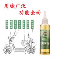 潤滑油機械防銹油自行車鏈條油門鎖電風扇縫紉機油電動車潤滑機油
