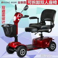 免運 電瓶車 全新款英洛華3433E老年人代步車四輪殘疾人助力車雙人電瓶電動車