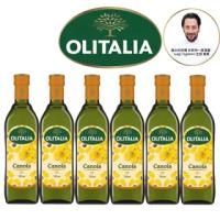 【Olitalia奧利塔】頂級芥花油禮盒組(750mlx6瓶)