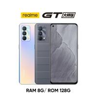 台灣版 realme GT大師版_8G/128G 商品未拆未使用可以7天內申請退貨,如果拆封使用只能走維修保固,您可以再下單唷