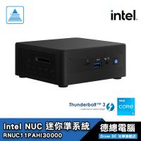【Intel 英特爾】NUC 迷你 準系統 RNUC11PAHI30000 電腦 主機 11代 i3 1115G4