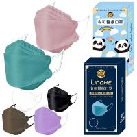 令和 成人立體口罩 兒童立體醫用口罩 10入 雙鋼印 3D立體 韓版魚型口罩 醫療口罩 莫蘭迪色 兒童口罩 KF94