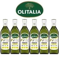 【Olitalia奧利塔】超值高溫專用葵花油禮盒組(750ml x 6瓶)