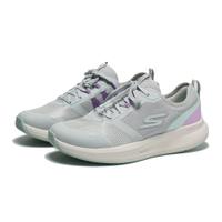 【滿千折百優惠開跑】SKECHERS 慢跑鞋 GO RUN PULSE 灰紫 固特異鞋底 輕量慢 女(布魯克林) 128106GYPR