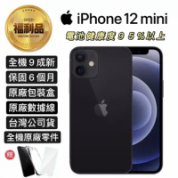 【Apple 蘋果】A級福利品 iPhone 12 mini 5.4吋 64GB 智慧手機(贈滿版玻璃貼+空壓殼)