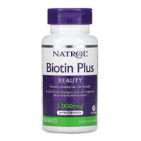 【英國代購 】Natrol 美國Natrol 生物素 Biotin原味/天然草莓味/ 純素