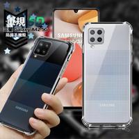 【CityBoss】for 三星 Samsung Galaxy A42 5G 軍規5D防摔手機殼