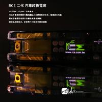 M4d RCE 二代 汽車超級電容 台灣製造 SC-1586 15V/86F 汽車專用 50萬次循環壽命|BuBu車用品