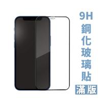 滿版玻璃貼 OPPO RENO 5 / RENO 5Z / RENO 4 / RENO 4Z 螢幕保護貼 玻璃貼