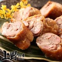 【上野物產】任選 脆皮鮮嫩爆漿雞腿捲x1包(300g土10%/3入/包 雞腿 雞腿捲)
