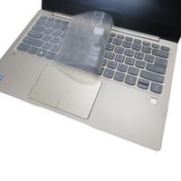 【Ezstick】Lenovo IdeaPad 720S 13 IKB 奈米銀抗菌TPU 鍵盤保護膜(鍵盤膜)