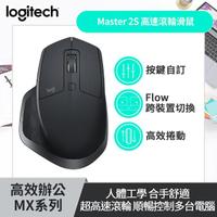 【Logitech 羅技】MX Master 2S 高速滾輪滑鼠(黑色)