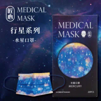 【匠心】行星系列-三層平面醫用口罩-L尺寸-有MD鋼印(水星口罩 20入/盒)