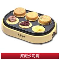 Lion 獅子心 紅豆餅機 LCM-125