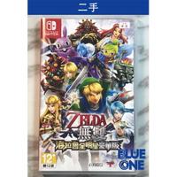 二手 薩爾達無雙 中文版 Nintendo Switch 二手遊戲片 交換 二手遊戲收購 二手switch
