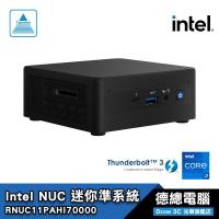 【Intel 英特爾】NUC 迷你 準系統 RNUC11PAHI70000 電腦 主機 11代 i7 1165G7