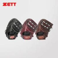 【ZETT】550系列棒壘手套(BPGT-55013)