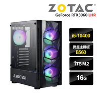 【NVIDIA】I5六核{札克}RTX3060-12G獨顯電玩機(I5-10400/微星B560/16G/1TB_M.2)