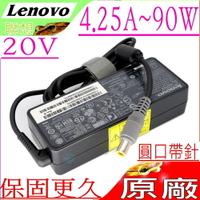 LENOVO 變壓器(原廠)-IBM 20V,4.5A,90W,E10,E30,E31,E40,E50,E120,L420,L421,L520,U460,U460S,T510,T510i,T530,T530i
