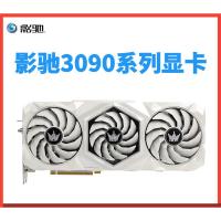 【現貨】影馳 GeForce RTX 3090 HOF Extreme N卡/電競專業游戲顯卡3080Ti