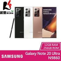 【贈傳輸線+自拍棒+64G記憶卡】SAMSUNG Galaxy Note 20 Ultra 5G (12G/256G) 6.9吋 智慧型手機