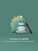 airpods保護套AirPodsPro3代蘋果耳機套airpods2殼無線藍牙pro盒硅膠一二三代airpodpro創意可愛airpod保護殼