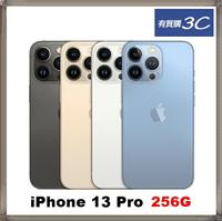 ★★預購★★ iPhone 13 Pro 6.1吋 (256G)